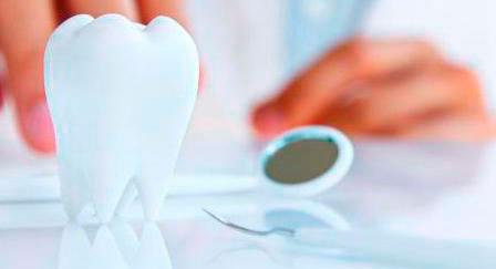 Запись на приём к стоматологу-хирургу в Нижнем Новгороде