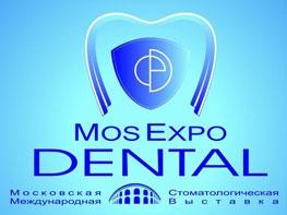 stomatologicheskaja_vystovka